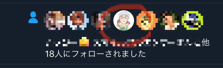イケハヤフォロー