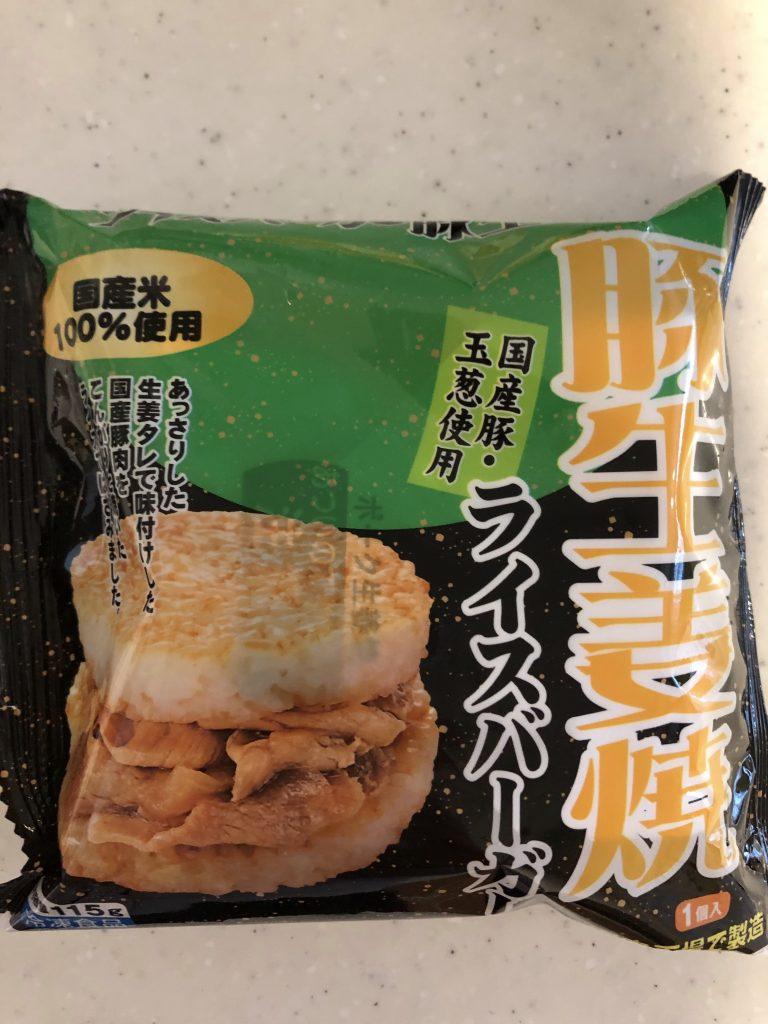 豚生姜焼味